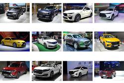 趕緊準備好年終獎吧!2018廣州車展上市、預售車型合集
