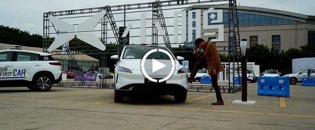 小鹏G3试驾视频:智能汽车的核心在运营,德州扑克怎么玩:而不在生产?