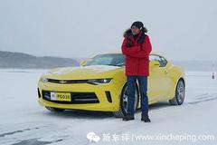 雪佛兰冰雪试驾:在零下20℃的黑河试车是怎样一种体验?