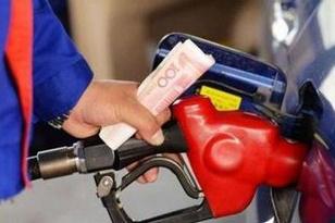 12月14日24时:92号汽油下调0.10元/升