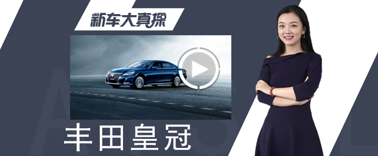 新车大真探:你能买到的最便宜的一台后驱舒适大轿车