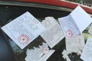 【话题】一个月违停16次扣48分,车主告交警竟还胜诉了?