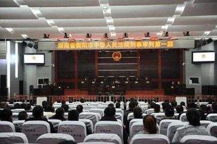 亚洲城官网注册_湖南路虎碾压人群致15死案宣判 凶犯一审被判死刑