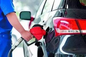 """有望""""四连跌"""",油价调整窗口将于12月14日开启"""