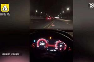 【話題】車速兩百還挑戰深圳交警?莫不是失了智