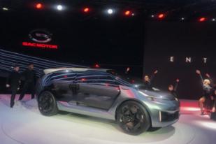 北美车展:展示最新技术,广汽传祺ENTRANZE概念车