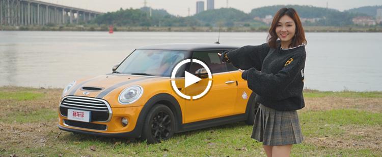 试驾mini one 1.2T手动挡:女司机的小萌宠?