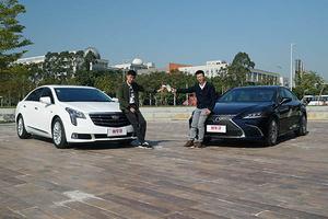 新車評Let's購:XTS、ES能上年度推薦車榜單嗎?