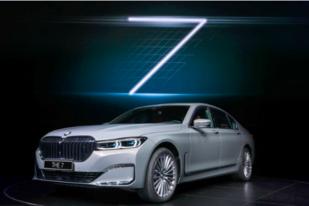 新款7系、全新8系、X7,宝马大型豪华车阵容亮相