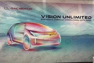 展示最新技术成果,广汽传祺ENTRANZE将亮相北美车展
