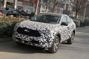 轿跑SUV将会大热?哈弗F7x最新消息,将PK长安CS85