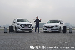 新车评let's购:别克GL6对比传祺GM6,XCP新晋奶爸之选