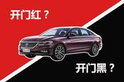 1月热点车型销量点评:开门红?开门黑?先别着急下结论