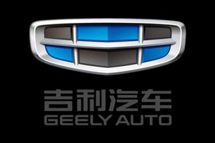 车标也要扁平化?吉利汽车将换全新Logo
