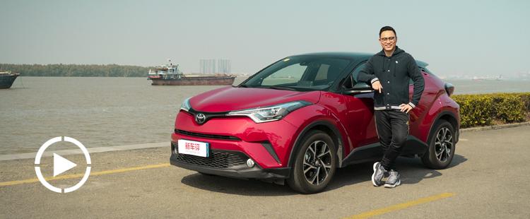 新车评年度推荐车之合资小型SUV——广汽丰田C-HR,都市精灵