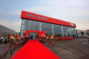 为拓宽销售渠道,奇瑞与京东汽车商城建立战略合作关系
