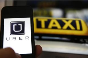 为扭转亏损,Uber将于今年IPO扩大业务