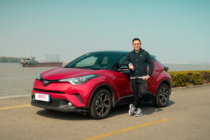 年度推荐车之合资小型SUV——广汽丰田C-HR
