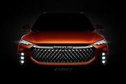 大通全新中型SUV D60亮相,搭载L2级别自动驾驶功能