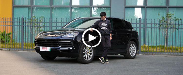 試駕保時捷卡宴e-hybrid:只有四缸內燃機的卡宴還能買嗎?