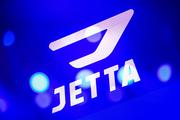 更注重性价比,大众新品牌JETTA携三款新车亮相