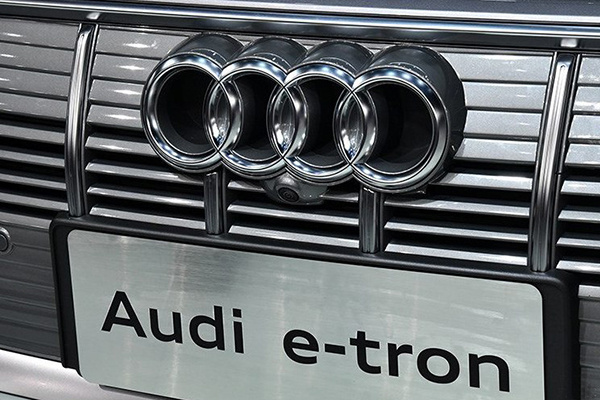 奥迪投资140亿欧元开发电动、数字化以及自动驾驶技术