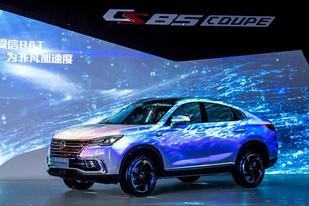 长安CS85 Coupe正式上市,售价13.69-16.99万元