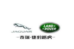 捷豹路虎国产1.5T三缸发动机,SUV+加长轿车将使用