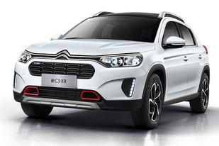 雪鐵龍C3-XR改款上市,售價區間為9.48-11.58萬元
