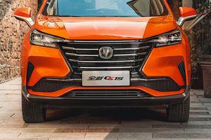 长安CS15中期改款车型上市:售价区间为5.59-7.89万元