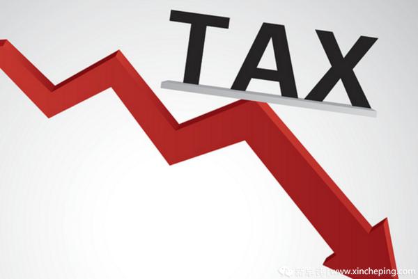 增值税大幅下调3%,咱买车能便宜多少?