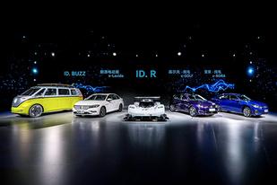 三款纯电动车亮相,大众发力纯电车型