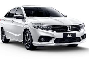 凌派姐妹車型享域官圖發布,將于4月10日上市