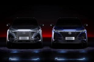 長安全新CS75 Plus亮相,新車搭載2.0T+8AT動力總成