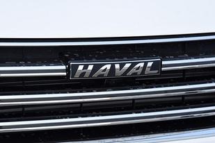 哈弗H7改款:换装7速湿式双离合变速箱,车标换黑色底色