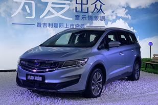 吉利嘉际新车上市:共推出三种动力版本,售9.98-21.58万