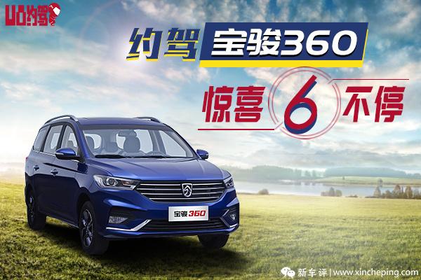网友福利:免费试车,还有500元京东e卡拿?