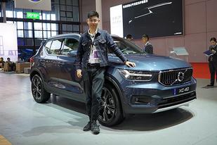 2019上海车展新车快评:国产沃尔沃XC40