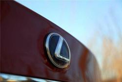 为满足市场需求,雷克萨斯拟在华推出首款纯电动车型