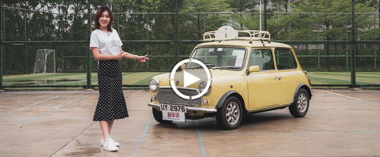 有钱MM试驾Rover Mini:你猜这车跟我差几岁?