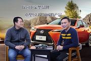 社论第四期:小型豪华SUV凭啥都火了?