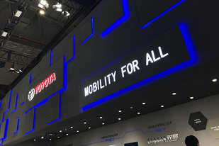 上海车展前沿观察 | 通往电动化世界之路 多元的丰田