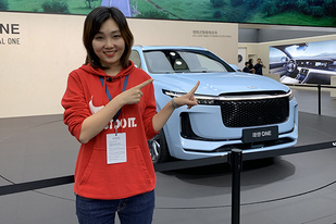 2019上海车展新车快评:理想ONE
