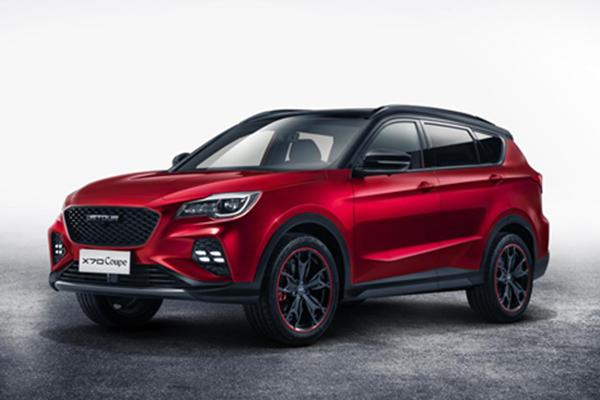 捷途X70 Coupe官图发布,实车将于上海车展亮相