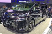 2019上海车展之丰田威尔法双擎上市 售80.50-85.6万元