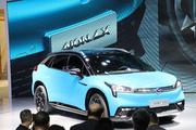 定位跨界SUV,广汽新能源Aion LX全球首发