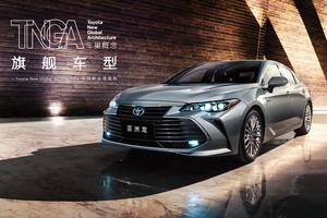 TNGA旗舰车型亚洲龙 如何重新定义行业领先的标准?