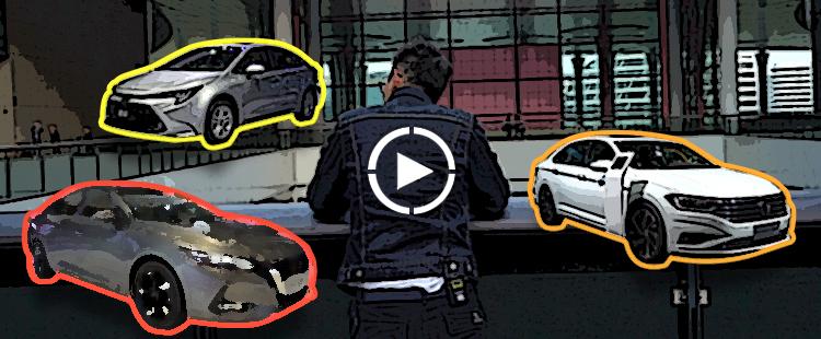 上海车展合资A级家用车争霸赛:轩逸、雷凌VS大众速腾