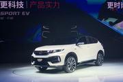 2019上海车展之本田X-NV概念车:电动SUV下半年上市