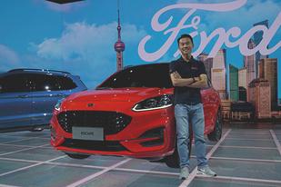 2019上海车展新车快评:长安福特Escape ST-Line
